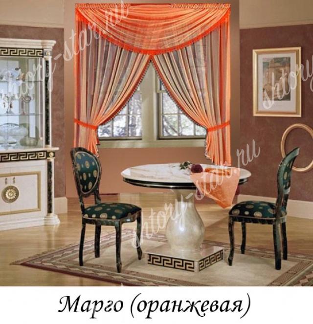 современные шторы для столовой