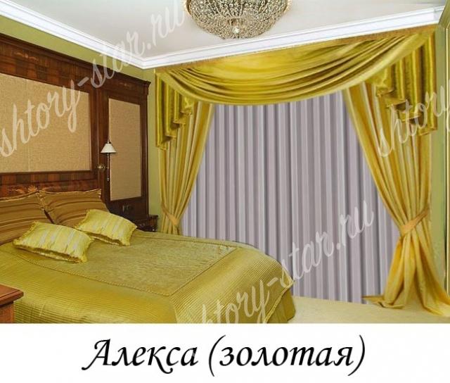 шторы для гостиной