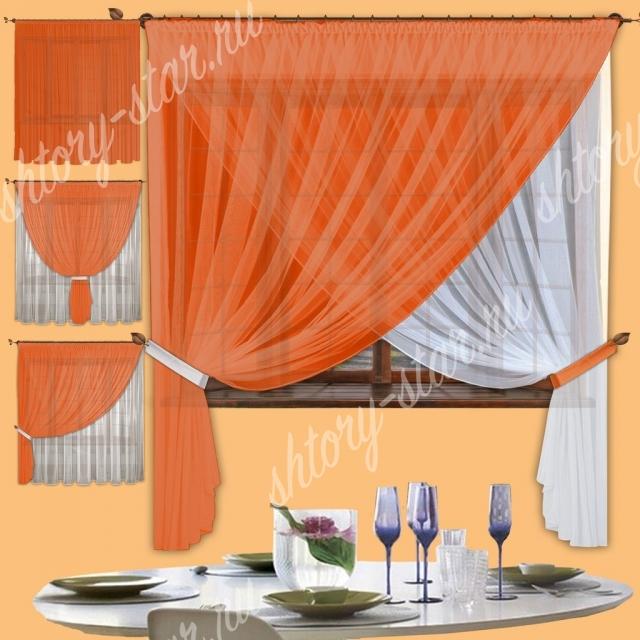 оранжевые шторы для кухни в классическом <a href=http://www.shtory-star.ru/start/fs1>стиле</a> из тюля