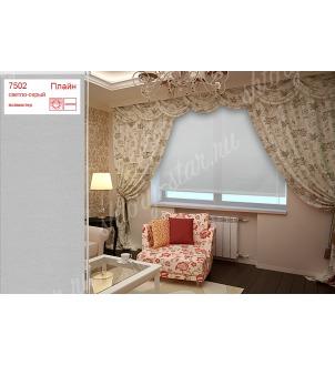 Рулонные шторы Плайн 7502 цвет серый. Цена от 1700 руб.