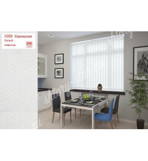 Готовые вертикальные жалюзи для кухни арт. 9059 Цвет белый. Цена от 2200руб.