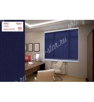 Вертикальные жалюзи для офиса арт. 9092 Цвет синий. Цена от 2200руб.
