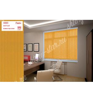 Вертикальные жалюзи для офиса арт. 9093 Цвет желтый. Цена от 2200руб.