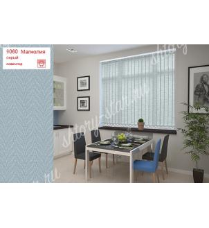 Готовые вертикальные жалюзи для кухни арт. 9060 Цвет серый. Цена от 2200руб.