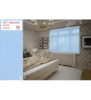 Готовые вертикальные жалюзи для кухни арт. 9061 Цвет голубой. Цена от 2200руб.