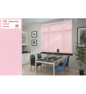 Вертикальные жалюзи для офиса арт. 9062 Цвет розовый. Цена от 2200руб.