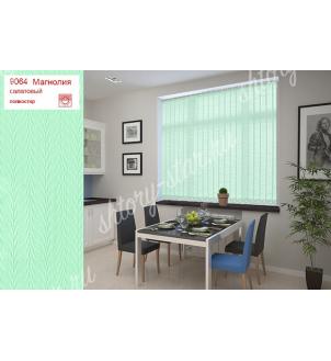 Вертикальные жалюзи для офиса арт. 9064 Цвет салатовый. Цена от 2200руб.
